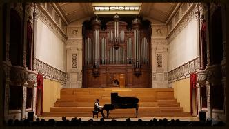 Royal Conservatory of Brussels Concert Hall